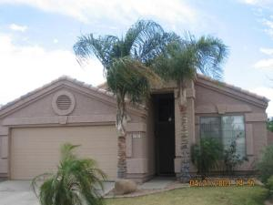 1785 E APPALOOSA Road, Gilbert, AZ 85296
