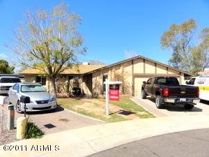 6214 W Zoe Ella Way, Glendale, AZ 85306