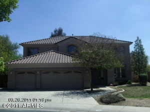 1485 E ARABIAN Court, Gilbert, AZ 85296