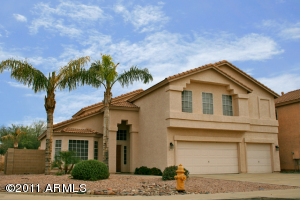 1538 E Barbarita Avenue, Gilbert, AZ 85234