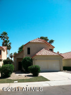 1525 E HEATHER Avenue, Gilbert, AZ 85234