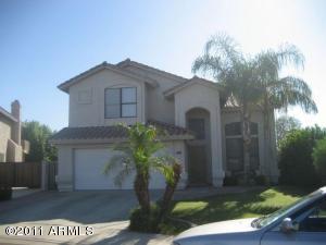 1631 S MAPLE Street, Mesa, AZ 85206