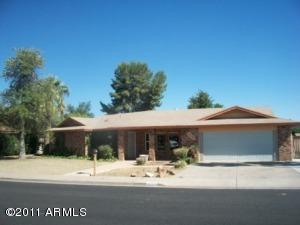 1519 E GLADE Avenue, Mesa, AZ 85204