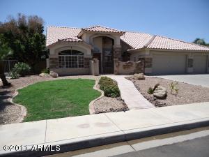 2449 E MENLO Street, Mesa, AZ 85213