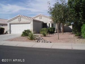 1762 E ARABIAN Drive, Gilbert, AZ 85296