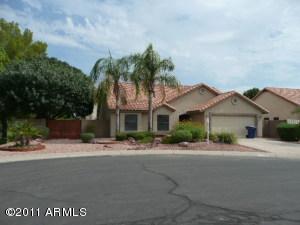 1118 E Douglas Avenue, Gilbert, AZ 85234