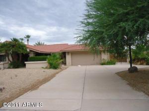 5323 E LAUREL Lane, Scottsdale, AZ 85254