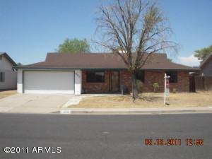 1552 E HILTON Avenue, Mesa, AZ 85204