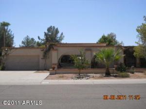 2123 E REDMON Drive, Tempe, AZ 85283