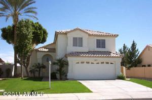 1643 W SAN REMO Street, Gilbert, AZ 85233