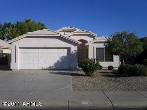 750 W OXFORD Lane, Gilbert, AZ 85233