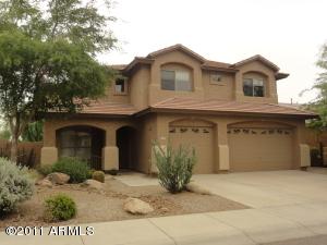 7349 E Gallego Lane, Scottsdale, AZ 85255