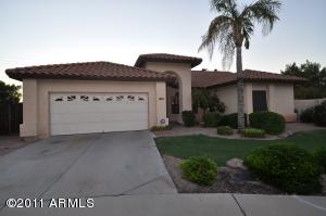 1202 E GREENWAY Circle, Mesa, AZ 85203