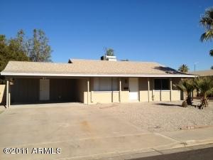 2306 W EMELITA Avenue, Mesa, AZ 85202