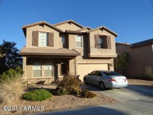 4623 S CARMINE, Mesa, AZ 85212