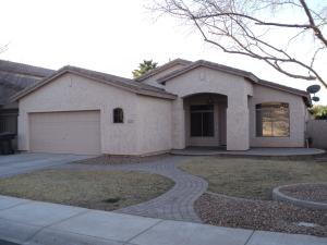 1651 E Bruce Avenue, Gilbert, AZ 85234