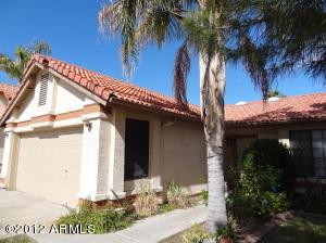 1232 W Atlantic Drive, Gilbert, AZ 85233