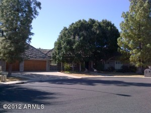 1525 E Elmwood Circle, Mesa, AZ 85203