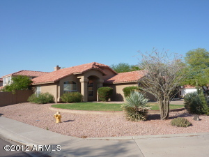 1450 E Tremaine Avenue, Gilbert, AZ 85234