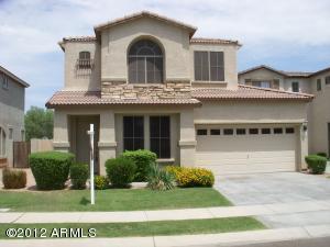 5334 E Harmony Avenue, Mesa, AZ 85206