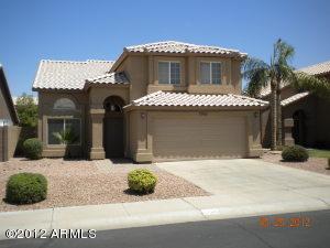 1706 W San Remo Street, Gilbert, AZ 85233