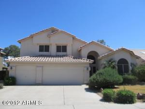 4716 E Desert Lane, Gilbert, AZ 85234