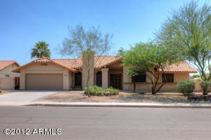 7841 S Terrace Road, Tempe, AZ 85284