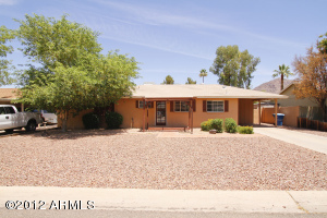 4820 E Fairmount Avenue, Phoenix, AZ 85018
