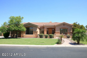 3540 E Mallory Circle, Mesa, AZ 85213