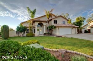 2628 E Nora Street, Mesa, AZ 85213