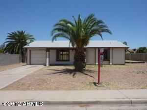 2846 E Inverness Avenue, Mesa, AZ 85204
