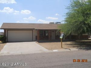 254 N 100th Way, Mesa, AZ 85207