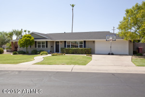 6273 E Rose Circle Drive, Scottsdale, AZ 85251