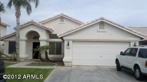 1656 E Heather Avenue, Gilbert, AZ 85234