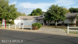 1021 E Kael Street, Mesa, AZ 85203