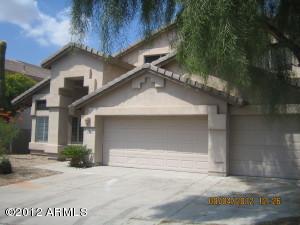4552 E Chisum Trail, Phoenix, AZ 85050