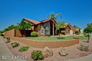 16446 N 56th Way, Scottsdale, AZ 85254