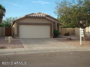 1664 E ASPEN Way, Gilbert, AZ 85234
