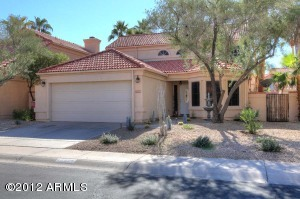11225 E Laurel Lane, Scottsdale, AZ 85259