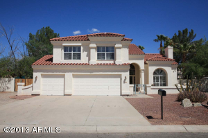 5632 W PARK VIEW Lane, Glendale, AZ 85310