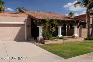 7745 N VIA DE CALMA, Scottsdale, AZ 85258