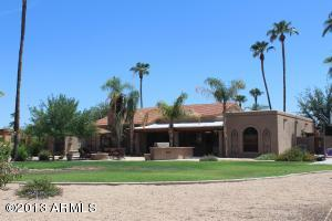 8320 E CAROL Way, Scottsdale, AZ 85260