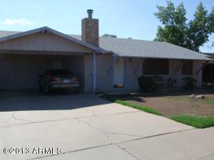 1719 N QUEENSBURY, Mesa, AZ 85201