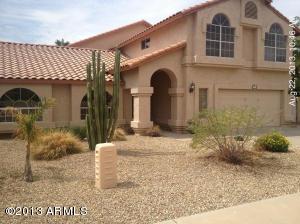 3737 E ROSEMONTE Drive, Phoenix, AZ 85050