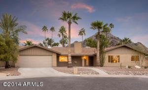 6711 N 21ST Way, Phoenix, AZ 85016