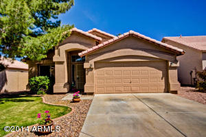 1535 S PICO Circle, Mesa, AZ 85206