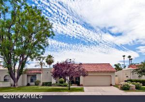 7307 E Echo Lane, Scottsdale, AZ 85258