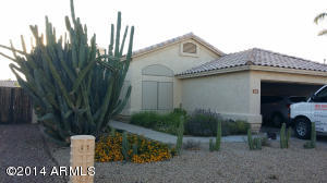 730 N HARMONY Avenue, Gilbert, AZ 85234