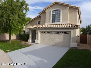 161 W Merrill Avenue, Gilbert, AZ 85233