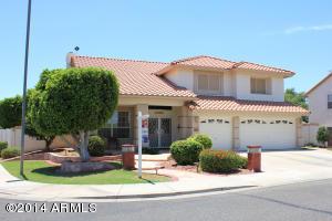 5725 W ASTER Drive, Glendale, AZ 85304